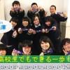 兵庫:御影高校総合人文コース2年
