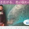 島根:河内諒太