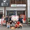 栃木:バレンタイン一揆@宇都宮 実施報告