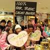 ひとくちバレンタイン一揆 in 東京