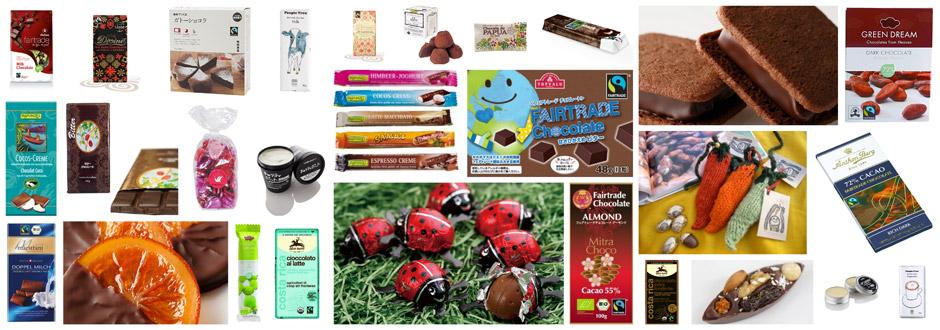 フェアトレードチョコレートをブランド毎に紹介しています
