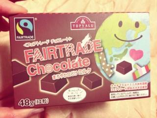あなたの買ったフェアトレードチョコレートを撮って投稿してください!