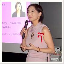 薗田 綾子さん