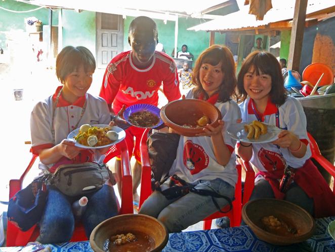 ガーナの手料理をご馳走になりました
