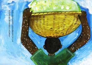 カカオ豆を頭に載せて運ぶ子どもの絵