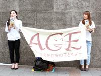 街頭で募金を集める学生チームのメンバーたち