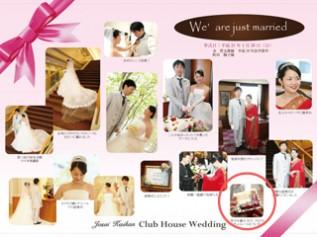 てんとう虫チョコをプチギフトで使った例が結婚式場のパンフレットに載りました