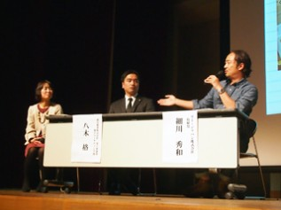 ACEと協働している森永製菓とリー・ジャパンの方も登壇
