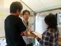 山元町災害ボランティアセンターへスタッフを派遣