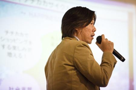 木南仁志 株式会社チチカカ 代表取締役社長