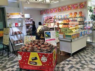 2014年、新宿マルイ地下1階にて開催
