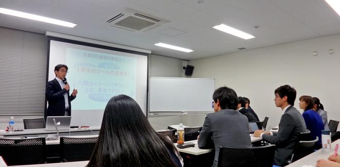日本ラグビーフットボール協会コーチングディレクターを務める中竹さんによる講演