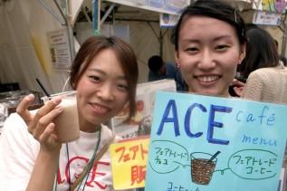 ACE Cafe出展の様子