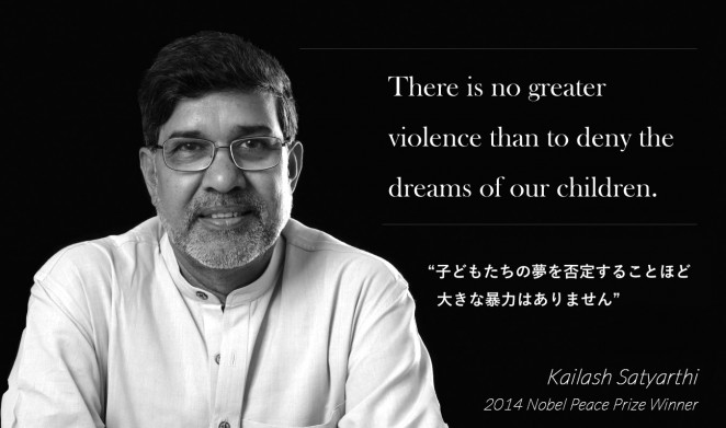 "There is no greater violence than to deny the dreams of our children. ""子どもたちの夢を否定することほど、大きな暴力はありません"""