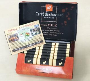 カレ・ド・ショコラの箱の中に入っている小さなリーフレットには、ACEへのご寄付についての説明も書かれています。