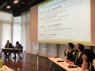 Textile Sustainability Conference参加報告