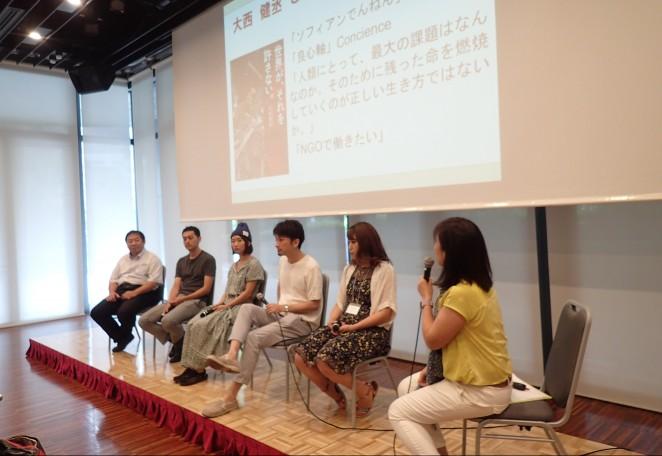 8月3日イベントトークセッションの様子