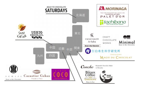 ACE支援地産カカオ使用商品ブラインド地図
