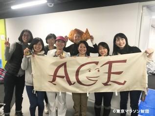 ACEスタッフ