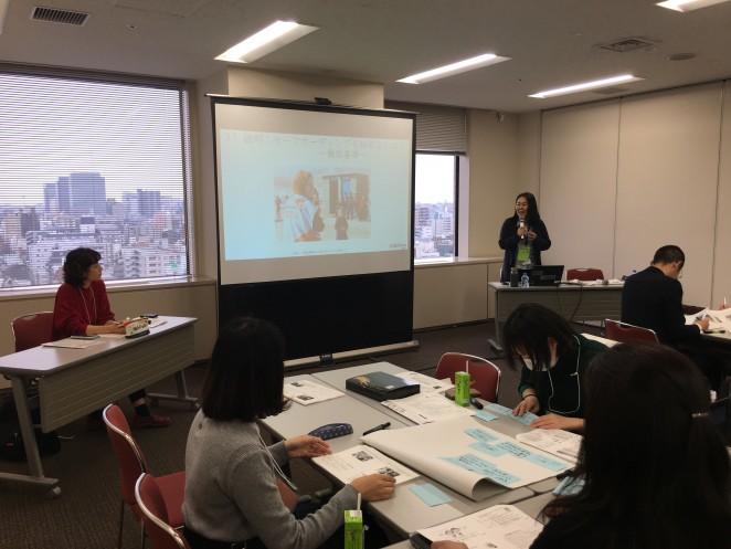 World Vision Japan池内千草さんよるセーフガーディングの取り組み方の発表の様子