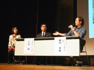 ACEと協働している森永製菓とリー・ジャパンのご担当者も登壇