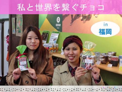 福岡:河野ちひろ&多和田ゆい
