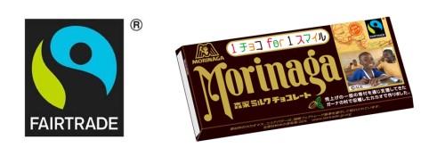 森永チョコレート<1チョコfor1スマイル>(2015)