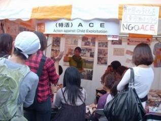 展示ブース内でCafe ACEを開催
