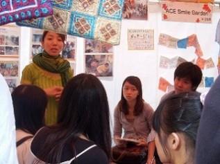 展示ブース内でCafe ACE(活動説明会)を開催