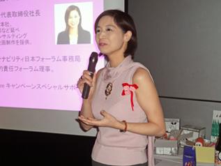 BAG TO THE FUTUREキャンペーンのスペシャルサポーター薗田綾子さんからごあいさつ