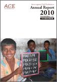 ACE年次報告書(2010年度)
