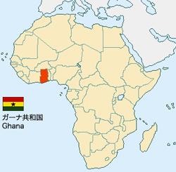ガーナの地図