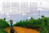 詩・谷川俊太郎、絵・塚本やすしのポストカード