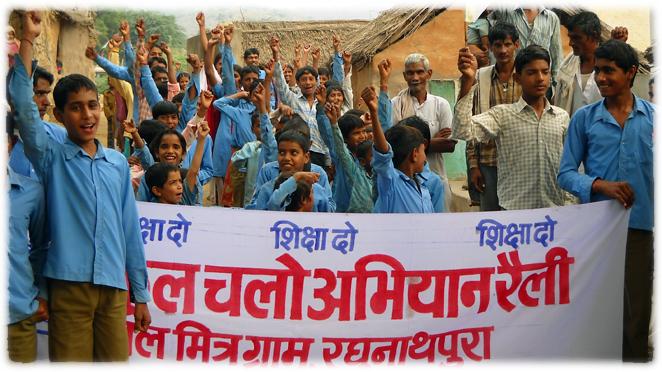ラグナツプラ村での児童労働反対を呼びかけるマーチの様子
