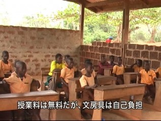DVD「おいしいチョコレートの真実」チャプター1「ガーナの生活」農村での暮らし、学校の様子