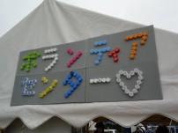 山元町災害ボランティアセンターの写真アルバムへリンク
