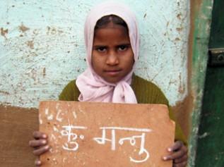 ACEの支援で学校へ通えるようになったインドの女の子
