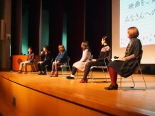 映画の出演者・製作関係者によるトークセッション