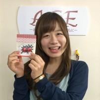 ACEスタッフ 田柳優子