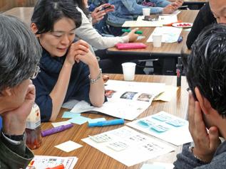 参加者同士で感想や質問点を共有