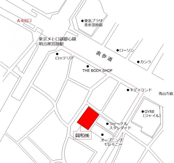 興和株式会社 原宿への道順