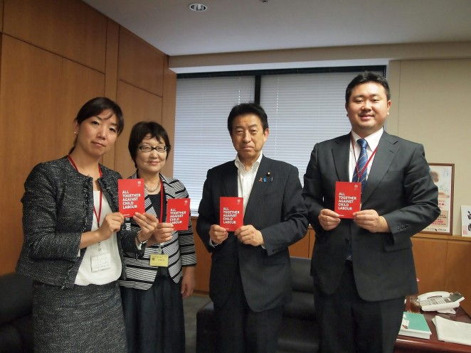 塩崎大臣(右から2番目)と児童労働にレッドカード!