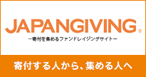 banner_justgiving