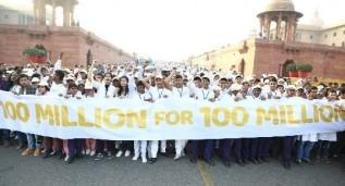 100 million campaign