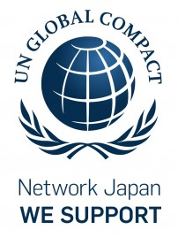 UN GLOBAL COMPACTのロゴ