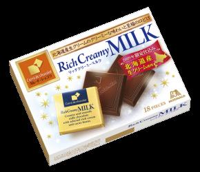 カレ・ド・ショコラ<リッチクリーミーミルク>