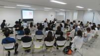 沖縄円卓会議