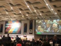 第7回アフリカ開発会議