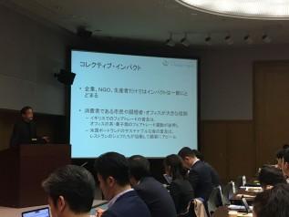 「SDGsとコレクティブ・インパクト」と題し講演中のチェンジ・エージェント小田様