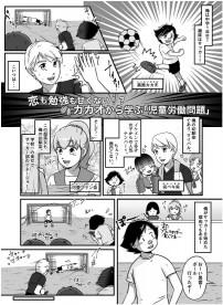 yuraku_manga